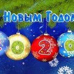 Видеооператор на новогодний утренник